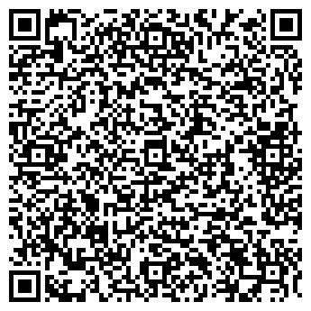 QR-код с контактной информацией организации Ттесн, Компания