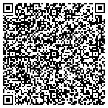 QR-код с контактной информацией организации Aman Group (Аман Груп), ТОО