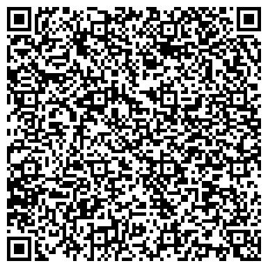 QR-код с контактной информацией организации Al-style Computers (Ал-Стиль Компьютер), ТОО