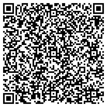 QR-код с контактной информацией организации MacCentre, ТОО