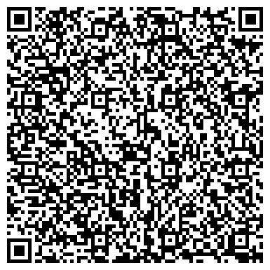 QR-код с контактной информацией организации Service Com (Сервис Ком), ТОО