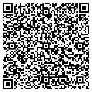 QR-код с контактной информацией организации Soft (Софт), ТОО