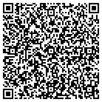 QR-код с контактной информацией организации Aircom (Эйрком), ТОО