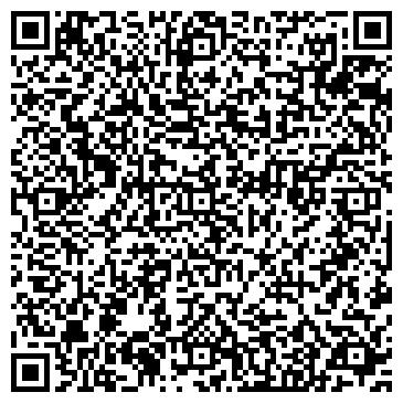 QR-код с контактной информацией организации Центр новых технологий, ТОО