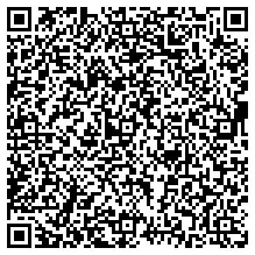 QR-код с контактной информацией организации Best IT (Бест АйТи), ТОО