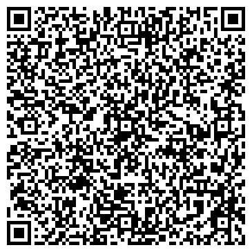 QR-код с контактной информацией организации ОргСервис, ТОО