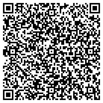 QR-код с контактной информацией организации Format (Формат), ТОО