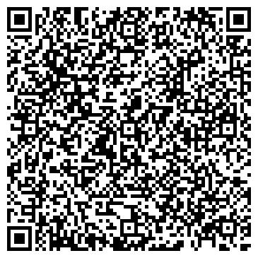 QR-код с контактной информацией организации Дежа Вю, ТОО
