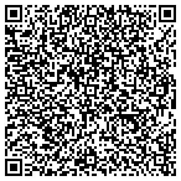 QR-код с контактной информацией организации Западный Проект, ТОО