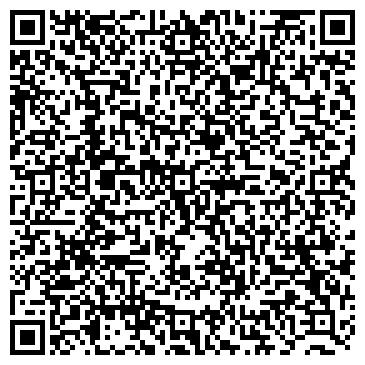 QR-код с контактной информацией организации Марекс (Marex), ТОО