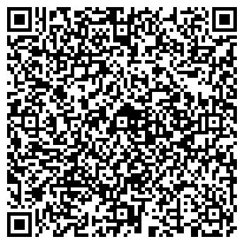 QR-код с контактной информацией организации APS (АПС), ТОО