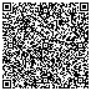 QR-код с контактной информацией организации C-Tech (С-Тетч), ТОО