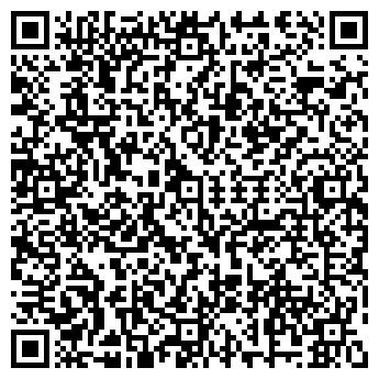 QR-код с контактной информацией организации Н трейд групп, ТОО