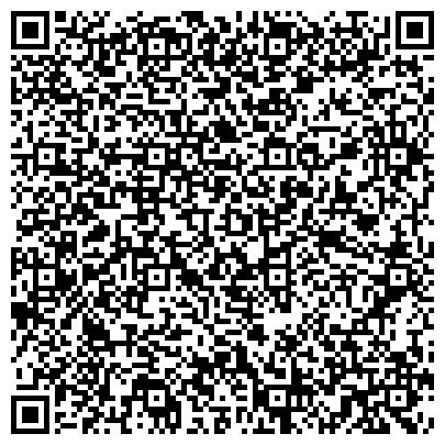 QR-код с контактной информацией организации Альянс (Alians), ТОО