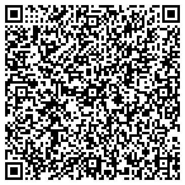 QR-код с контактной информацией организации VStudente, ТОО