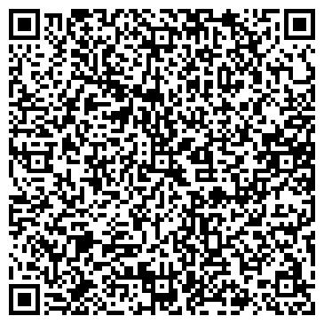 QR-код с контактной информацией организации Р.М. Сервис, ТОО