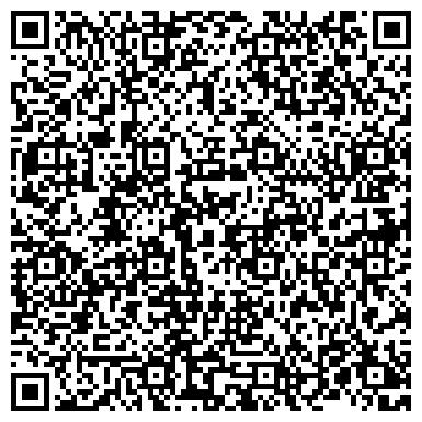 QR-код с контактной информацией организации Cals computers(Калас компьютер), Компания
