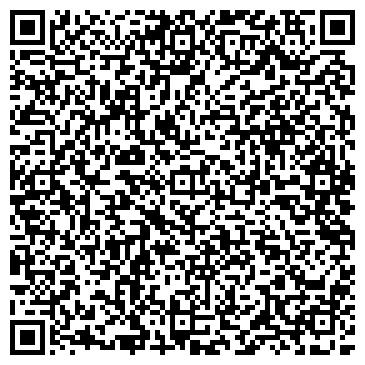 QR-код с контактной информацией организации Диамант, ТОО