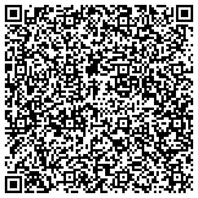 QR-код с контактной информацией организации Интер-Сервис, ТОО
