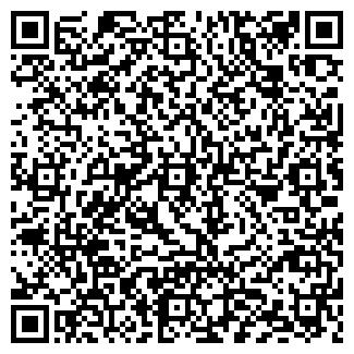 QR-код с контактной информацией организации НикА, ТОО