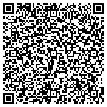 QR-код с контактной информацией организации Смирнов С.А., ИП