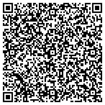 QR-код с контактной информацией организации Alsi-Коктем (Алси Коктем), ТОО