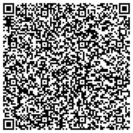 QR-код с контактной информацией организации УПРАВЛЕНИЕ ДОМАМИ 32 ДИСТАНЦИИ ГРАЖДАНСКИХ СООРУЖЕНИЙ КРАСНОДАРСКОГО ОТДЕЛЕНИЯ СКЖД