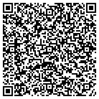 QR-код с контактной информацией организации Эл Си Трейд, ТОО
