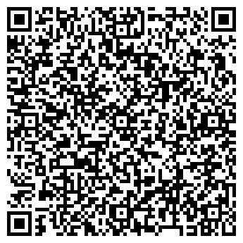 QR-код с контактной информацией организации Disti (Дисти), ТОО