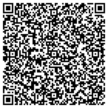 QR-код с контактной информацией организации Alma distribution (Алма дистрибьюшн), ТОО