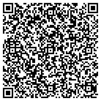 QR-код с контактной информацией организации Divi-i Pro,ТОО