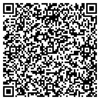 QR-код с контактной информацией организации ГУП РОССИЯ