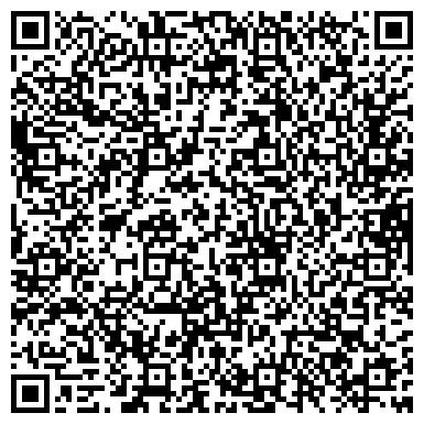 QR-код с контактной информацией организации Прано, ТОО