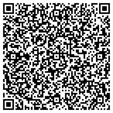 QR-код с контактной информацией организации Ока, ТОО