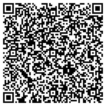 QR-код с контактной информацией организации Амангалиев,ИП