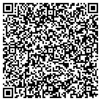 QR-код с контактной информацией организации Гексагон, ТОО
