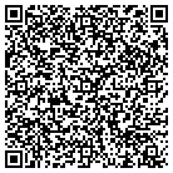QR-код с контактной информацией организации A-Center (А-центр), ТОО