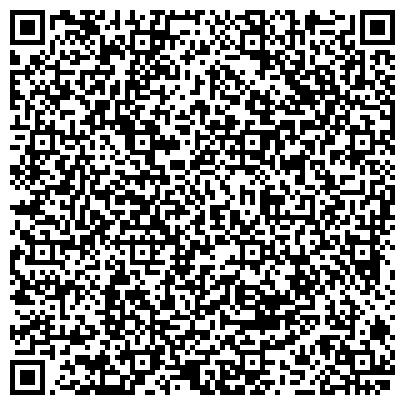 QR-код с контактной информацией организации Kadylbekov (Кадылбеков), ИП