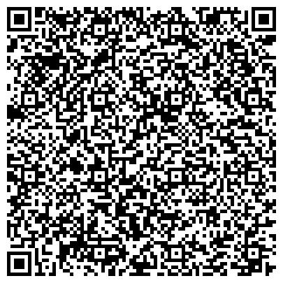 QR-код с контактной информацией организации КреативАльянс, ТОО