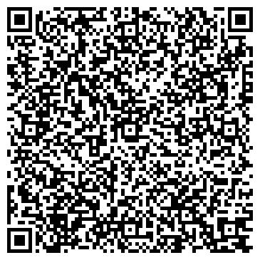 QR-код с контактной информацией организации VITAL LOGISTIC, ТОО