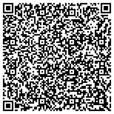 QR-код с контактной информацией организации Компьютер гасыры, ТОО