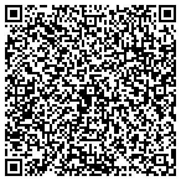 QR-код с контактной информацией организации AMD Service (АМД Сервис), ТОО