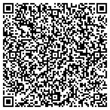 QR-код с контактной информацией организации Делдал СКМ, ТОО