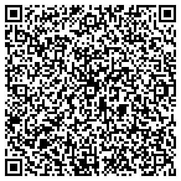 QR-код с контактной информацией организации Аспан-Шымкент, ТОО