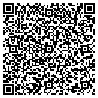 QR-код с контактной информацией организации ИТЕКОММ, ТОО