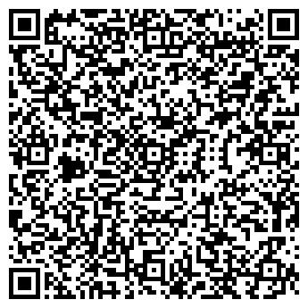 QR-код с контактной информацией организации Альтера, ТОО