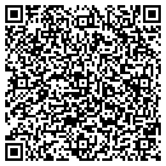 QR-код с контактной информацией организации Взгляд, ТОО