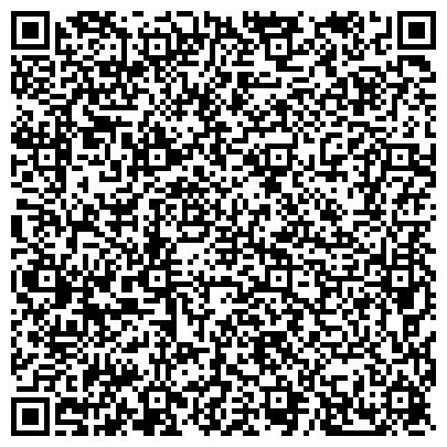 QR-код с контактной информацией организации Тянь-Шань Engineering (Тянь-Шань Инжинеринг), ТОО