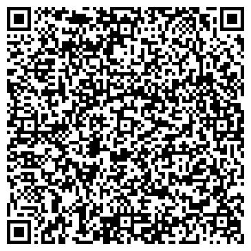 QR-код с контактной информацией организации Елдан Электроникс, ТОО