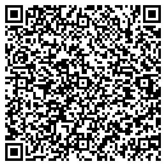 QR-код с контактной информацией организации Ерубаев, ИП